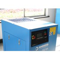 10HP Screw Type Oil Injected Air Compressor With Permanent Magent Motor