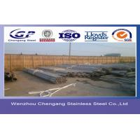 Buy cheap ASTM 304 Stainless Steel Round Pipe / Tube Thin Wall 50mm For Gas , Corrosion from wholesalers