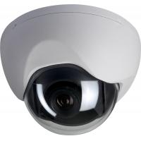 Buy cheap HD 960P 1.3MP Wall Bracket Optional Varifocal Vandal Proof Dome Rohs AHD Security Cameras from wholesalers