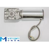 Buy cheap Heavy Duty Brushless DC Electric Motor , 24V Brushless Direct Current Motor product