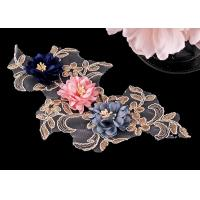 Buy cheap Corded Multi Color 3D Lace Applique With Three Flowers Gold Metallic product
