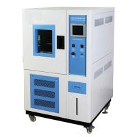 China -70~150 Degree 20%~98% Temperature Humidity Test Chamber Air Cooling Climate Chamber Tester on sale