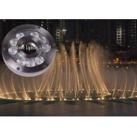 Buy cheap Warm White 9W Underwater LED Fountain Light with Bluetooth Controller from wholesalers