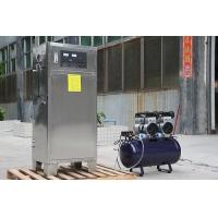 Buy cheap drinking water use ozone generator , ozone for TOC-elimination from wholesalers