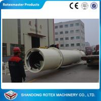 China GHG 1.8 * 18  1 Ton per Hour Capacity Rotary Drum Wood Chip Dryer on sale