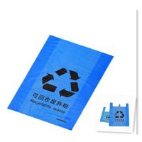 Buy cheap Medical Refrigerant Transportation Boxes Transport Kit for Lab Special Sample product