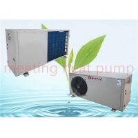 Buy cheap 4.8KW Air Energy Water Heater Domestic Air Source Heat Pump 150L Hotel High Temperature Water Heater product