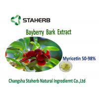 Buy cheap Antioxidation Bayberry Bark PowderExtract Yellow Green Color Myricetin 50%-98% product