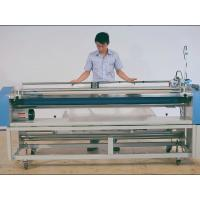Buy cheap New Type automatic fabric winding machine cloth separator machine/automatic edge from wholesalers