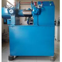 Buy cheap 360mm Open Mill Rubber Mixing Industrial Rubber Products 30KW product
