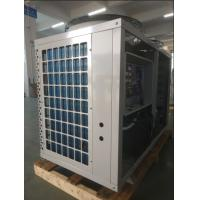 Buy cheap 50kw Commercial Swimming Pool Heat Pump Water Heater 15000L/h from wholesalers