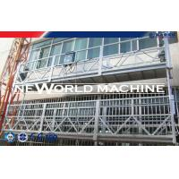 Buy cheap Aluminum Suspended Working Platform For Building Cleaning Maintain from wholesalers