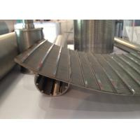 Buy cheap 120 Degrees Curved Wedge Wire Screen Panels 316L For Vibrating Screen Filter product