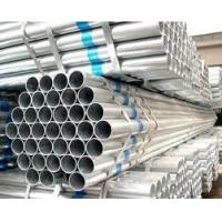 Buy cheap Supplier of Galvanized Steel Pipes in China product
