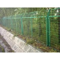 Buy cheap Highway Protection Fencing from wholesalers