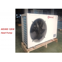 Buy cheap meeting md30d splitevi copeland scroll r407c heating heat pump air water inverter product