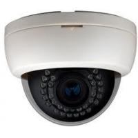 Buy cheap IR 750TV Lines 0.0002 lux BW Double scan SONY Super HADII CCD EFFIO Camera (Effio-P) product