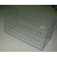 Buy cheap Gabion basket with competitive price product