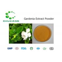 Buy cheap Gardenia Extract Gardenoside Plant Extract Powder CAS 94238 00 3 product