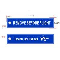 China Team Jet Israel Remove Before Flight Fashion Tags Keychain Keyring Rectangle Polyester Embroidery on sale