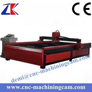China plasma cutting machines ZK-1530(1500*3000mm) on sale