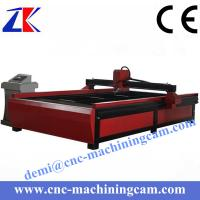 China plasma cutting machines ZK-1530(1500*3000mm) on sale