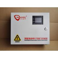 Buy cheap Solar Power Electric Fence Alarm System Perimeter Security 6 Line 2 Zones 5.2KV product