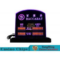 Buy cheap Baccarat Table Games Dedicated LED Electronic Table Limit Sign Casino Poker Table Bet Limit Customized Logo product