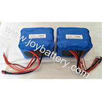 Buy cheap 12V 7.5Ah LFP motorcycle start up battery pack product