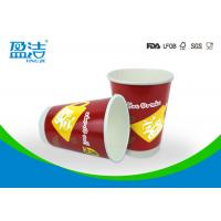 Double Structure 12oz Hot Drink Paper Cups 400ml With Eco Friendly Printing