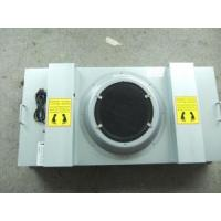Buy cheap Clean Room Fan Filter Unit (FFU) product