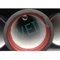 Buy cheap Convey Water Jacking Tube DI Pipe Corrosion Resistance 6m 4m 2m Longth product