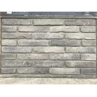 Buy cheap 3D01 High Strength Old Style Thin Veneer Brick For Wall Low Water Absorption product