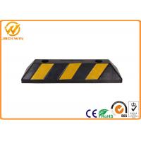 Buy cheap Reflective Durable Rubber Car Parking Wheel Stops for Trucks 550*150*100 mm from wholesalers