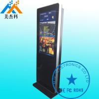 Buy cheap Ultrathin 43Inch Touch Kiosk Outdoor Digital Signage Capacitive Touch Screen Waterproof from wholesalers