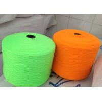 Buy cheap 100% Polyester High Bulky Yarn 28NM /2 Similar With HB Acrylic Yarn For Weaving product