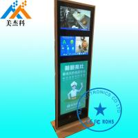 Buy cheap 55 Inch Touch Screen Kiosk , Free Standing Digital Signage Lcd Display For Subway product