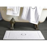 Buy cheap Customized Size Hotel Bath Mats100% Cotton Plain White Jacquard Square Bath Rug product