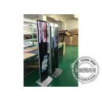 Buy cheap 21.5 Inch Android Remote Control Kiosk Digital Signage Book Pocket Full HD 1080p LCD Advertising Kiosk from wholesalers