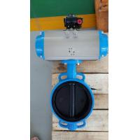 China butterfly valve with pneumatic actuator  pneumatic control butterfly valves on sale