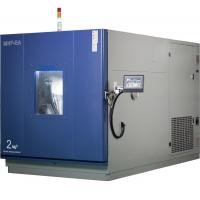 Buy cheap 2 m³ to 4 m³ Walk in Environmental Chamber Integral Type Large Size Solid product