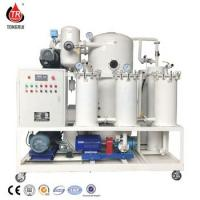 Buy cheap Oil Filtration and Purification Plant for Transformer Oil Cleaning and from wholesalers
