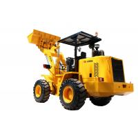 Buy cheap 1.6TON with 1m3 bucket mini shovel loader with Weichai engine with awning product