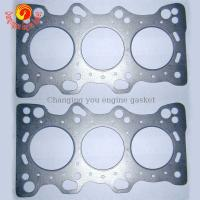 Buy cheap Engine Parts C25A Cylinder Head Gasket For HONDA LEGEND V6 24V Engine Gasket 12551-PH7-003 50115300 product