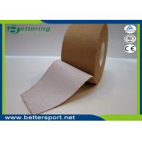 Buy cheap Skin colour Rigid sports strapping tape rayon sports tape strong adhesive from wholesalers