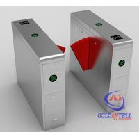 50w Indoor Outdoor Turnstile Web Based IP Biometric Acess Automated Security Gates