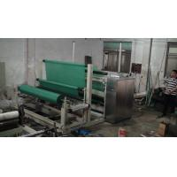 Buy cheap Stainless Steel Non Woven Cutting Machine Non Woven Roll Cutting Machine from wholesalers