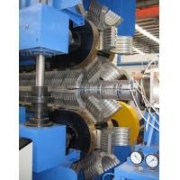 Buy cheap Plastic Pipe Extrusion Line For PP / PE Double Wall Corrugated Pipe product