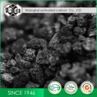 Buy cheap 6.68mm 1100mg/G Iodine  Water Treatment Coal Based Activated Carbon product