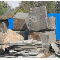 Buy cheap Shanxi Black G684 Rough Granite Black for Sale product